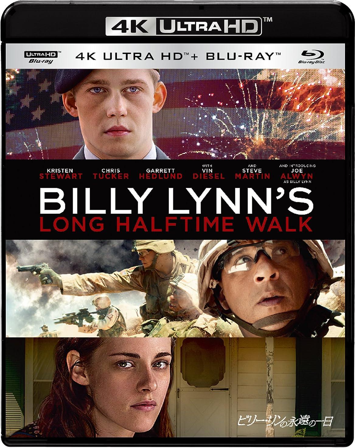 メロン貞ペフビリー?リンの永遠の一日 4K ULTRA HD & ブルーレイセット [4K ULTRA HD + Blu-ray]