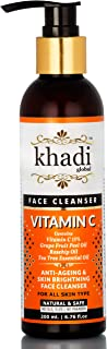 Khadi Global Vitamin C Face Cleanser with Vitamin C 15%, Grape Fruit Peel Oil, Rosehip Oil, Tea Tree Essential Oil, Best Anti Acne Face Wash, Best Anti Ageing Facewash, Best Fairness Facewash, 200 ml