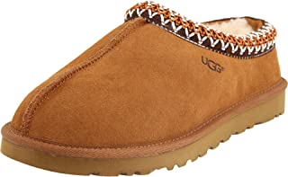 Tasman Boots
