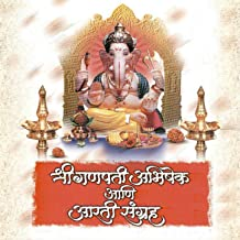 Best shri shani dev aarti with mp3 Reviews