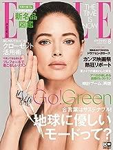 Best elle magazine japan Reviews
