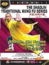 Shaolin Old Frame Hong Quan_(English Subtitled)