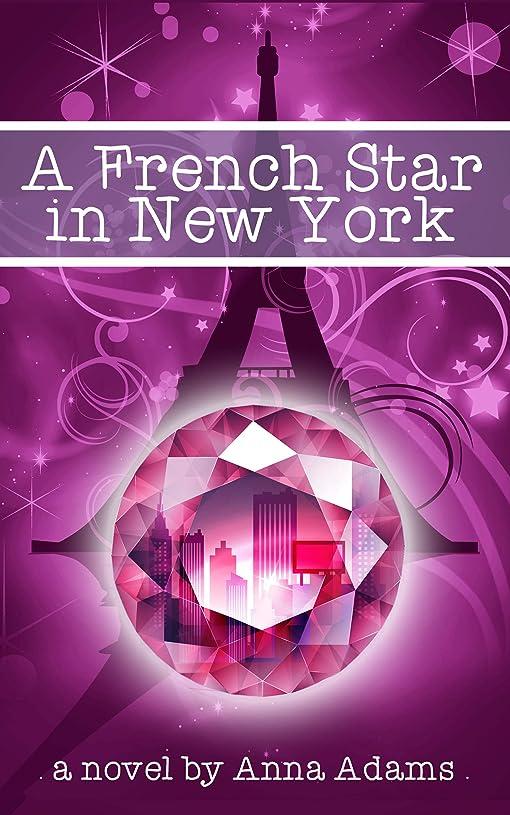 内陸に賛成メインA French Star in New York (The French Girl Series Book 2) (English Edition)