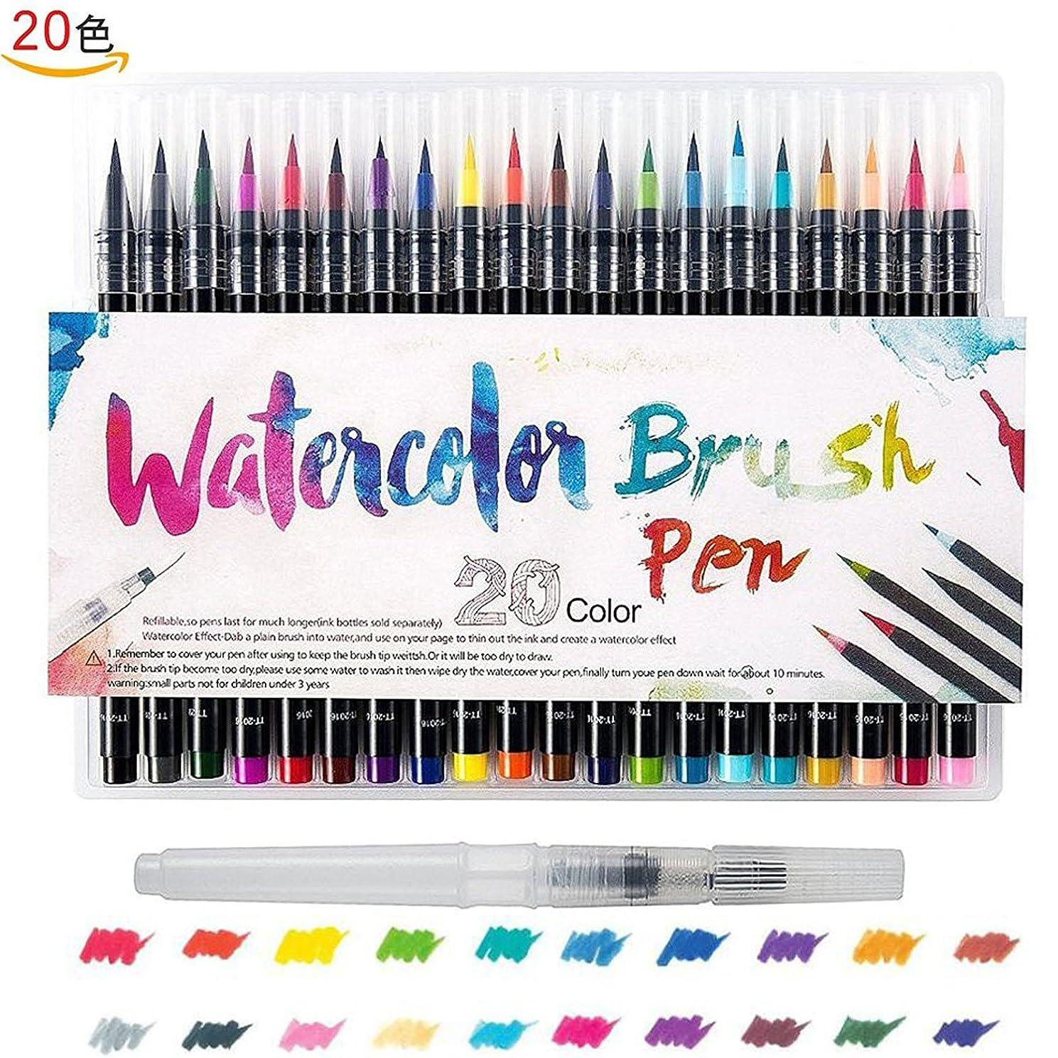 カラーペン ONUEMP水彩毛筆 20色套装筆ペン 水性ペン収納ケース付き 塗り絵 画筆 絵用 (17cm)
