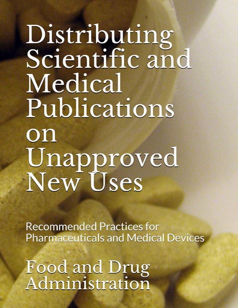 それ協会増強Distributing Scientific and Medical Publications on Unapproved New Uses: Recommended Practices for Pharmaceuticals and Medical Devices (English Edition)