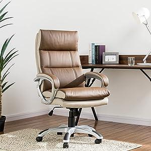 Glitzhome Modern Ergonomic High Back Office Desk Chair Adjustable Swivel PU Leather Executive Office Chair with Armrest Computer Desk Chair with Lumbar Support Task Chair, Brown