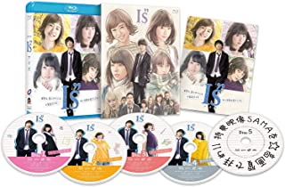 "I""s アイズ [Blu-ray]"