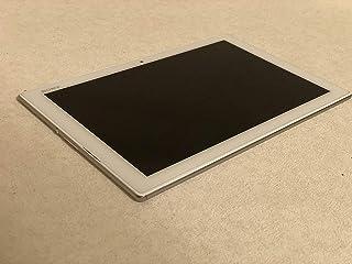 Xperia Z4 Tablet SO-05G docomo ホワイト 白色