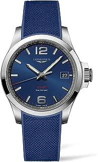 [ロンジン] 腕時計 コンクエスト V.H.P. クォーツ パーペチュアルカレンダー L3.716.4.96.9 メンズ 正規輸入品 シルバー
