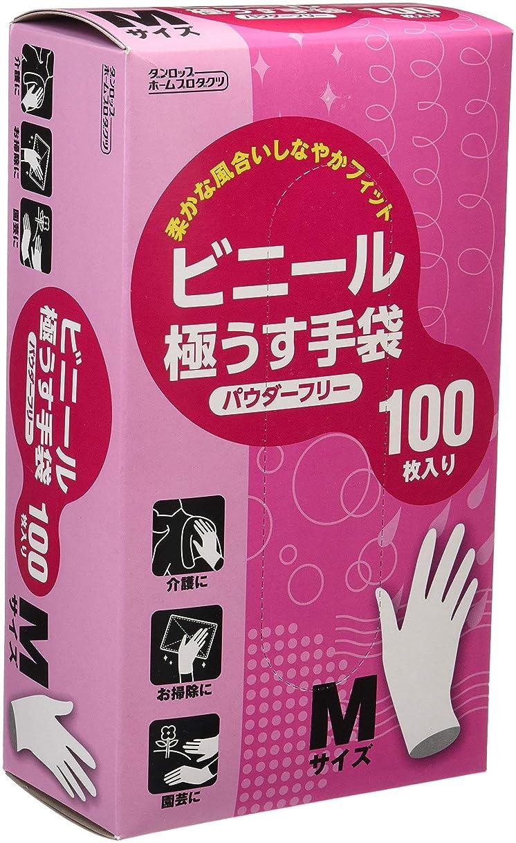 上院議員ラウンジ地味なダンロップ ビニール極うす手袋 パウダーフリー Mサイズ 100枚入 ×20個