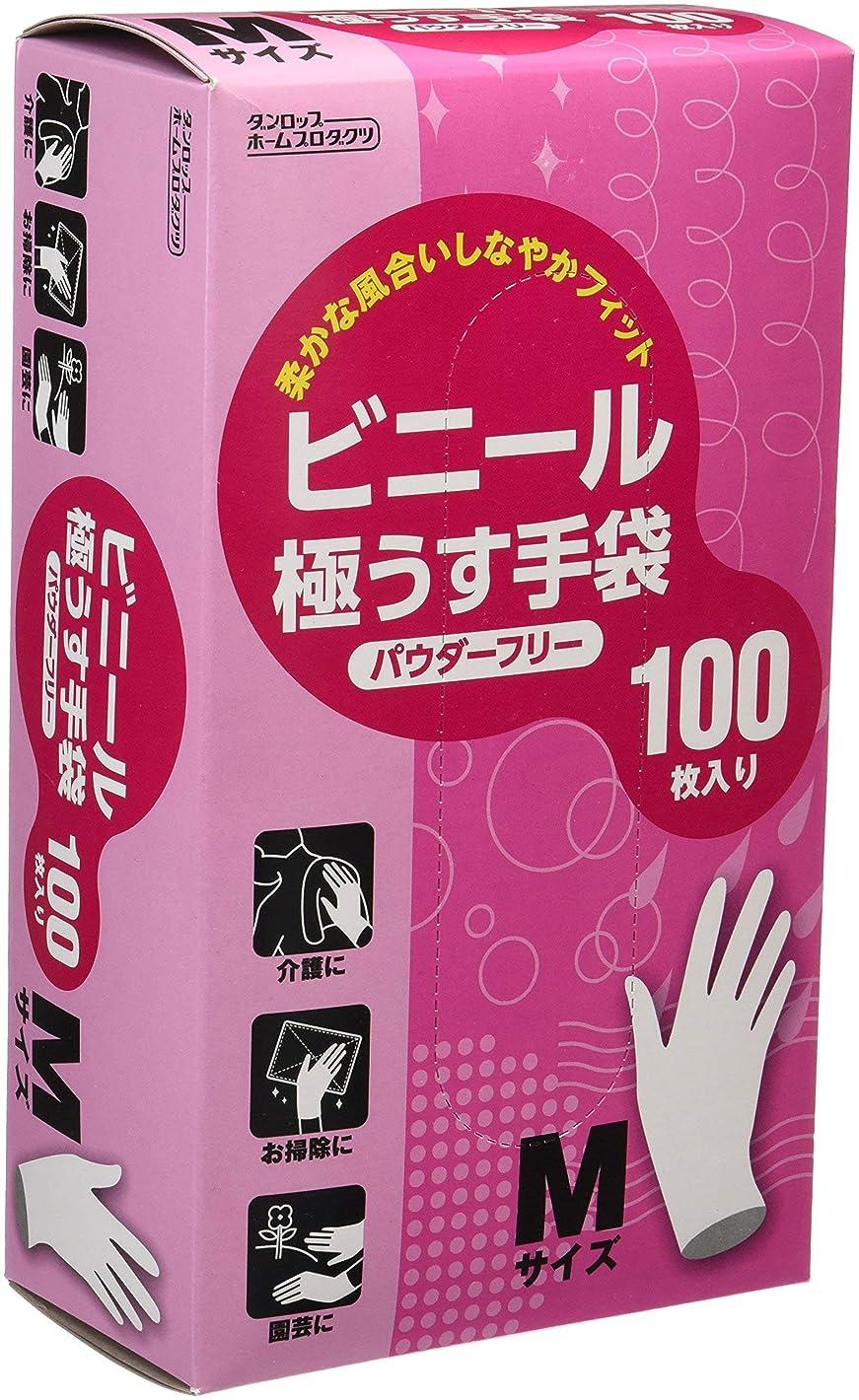 説教するスケルトン提案するダンロップ ビニール極うす手袋 パウダーフリー Mサイズ 100枚入 ×20個