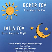 Best laila tov song Reviews