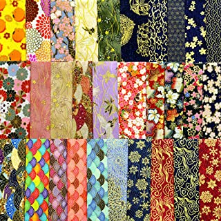 Sian Black 100/% Cotton Poplin Floral bunting quilting Dress Craft Fabric
