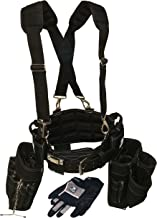 Gatorback Electricians Combo Deluxe Package (Tool Belt, Suspenders, Drill Holster,..