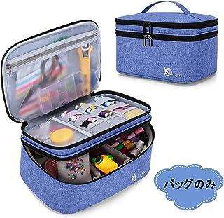 Luxja 裁縫バッグ 裁縫箱 大容量 【※バッグのみ】 裁縫道具 収納 ソーイングボックス ブルー