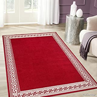 Allstar 8x10 Red Classic Rectangular Accent Rug with Ivory Bordered Greek Key Design (7' 6