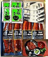 炭火焼鰻(うなぎ)蒲焼 4枚セット【敬老の日ギフト・ご贈答・ご自宅用・お誕生日プレゼントにも!配送指定OK!】  ジューシーで旨味とコクと柔らかさ、ふんわりふっくら炭火焼鰻蒲焼、たっぷり味わえて満足4人前。