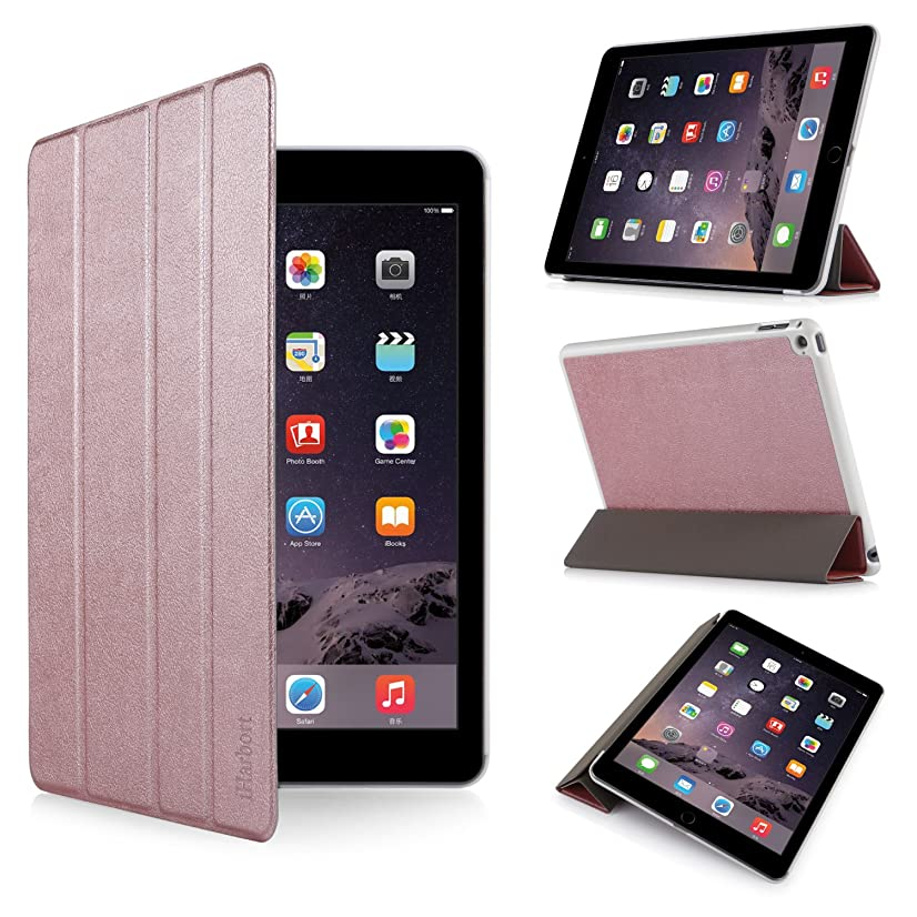 iHarbort Apple iPad Air 2 Case, PU Leather - Multi-Angles Smart Cover Holder Stand for Apple iPad Air 2, with Sleep/Wake Up Function, Rose Gold