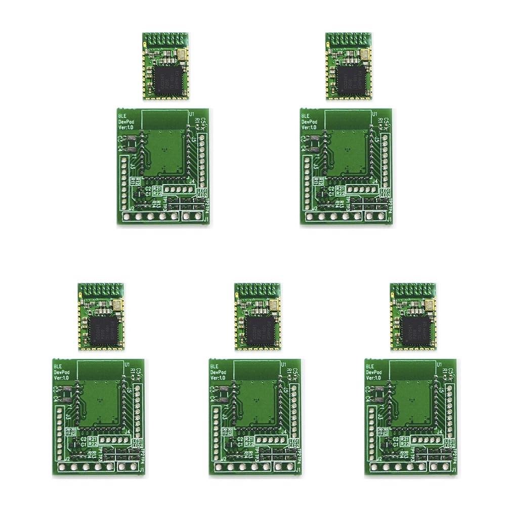 余韻故障中のホストelsra cc2541?BLE 4。0?Bluetooth低エネルギーModule bt01?–?2?W / DipアダプタPCB 5 pcs ES09DAPCC2541V