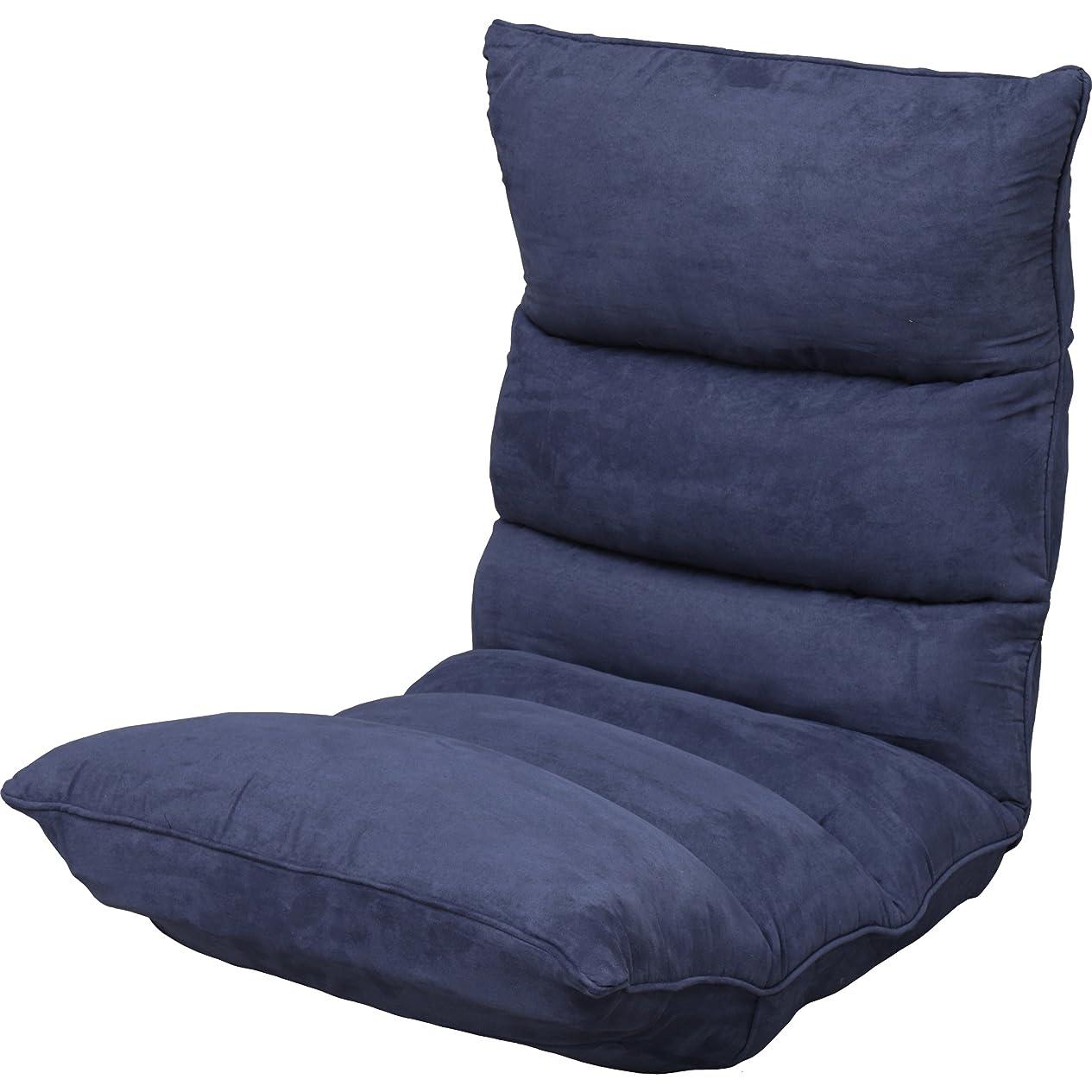幹パーチナシティ光景アイリスプラザ 14段階リクライニング座椅子 モコモコ 低反発タイプ