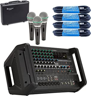 Yamaha EMX5 12-Input Stereo Powered Mixer with Effects Bundled with Samson Q63P Dynamic Supercardioid Handheld Mic (3-Pack) and 4 x 20-Foot XLR Cables