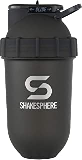 ShakeSphere Tumbler: Protein Shaker Bottle, 24oz ● Capsule Shape Mixing ● Easy Clean Up ● No Blending Ball or Whisk Needed ● BPA Free ● Mix & Drink Shakes, Smoothies, More (Frosted White)