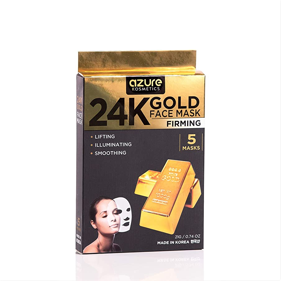 24K Gold Firming Face Mask by Azure - Helps Reduce Spots and Wrinkles | Helps Increase Skins Elasticity | Helps Hydrate, Firm and Rejuvenate - 5 Pack