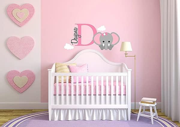 个性化名称大象调情动物在丛林男孩女孩男女通用婴儿墙壁贴花幼儿园家庭卧室儿童宽 25x25 高度