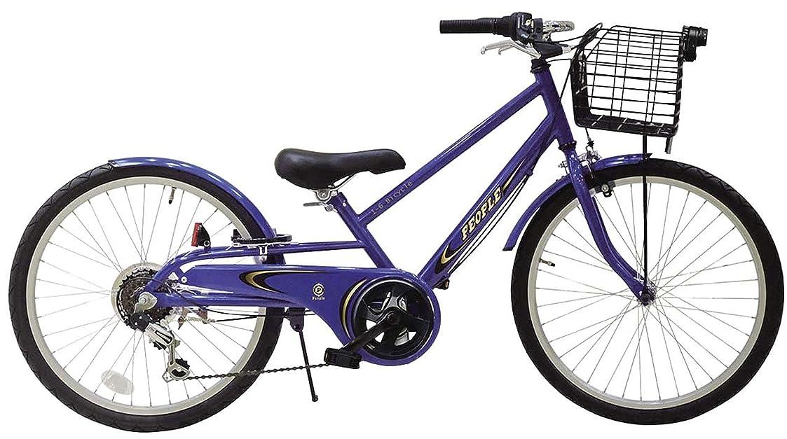 フェードアウト憎しみ動詞People(ピープル) いち?ろく自転車 クロスバイクスタイル