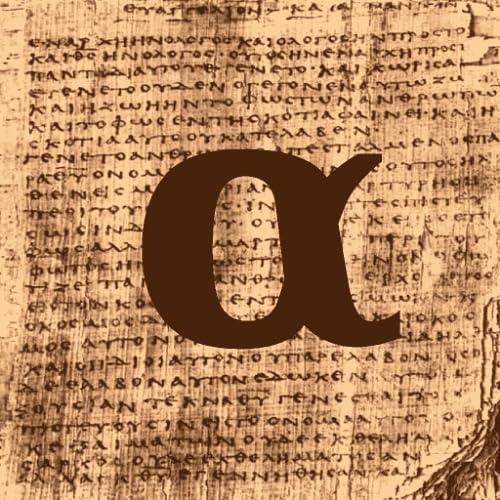 Interlinear Greek Bible
