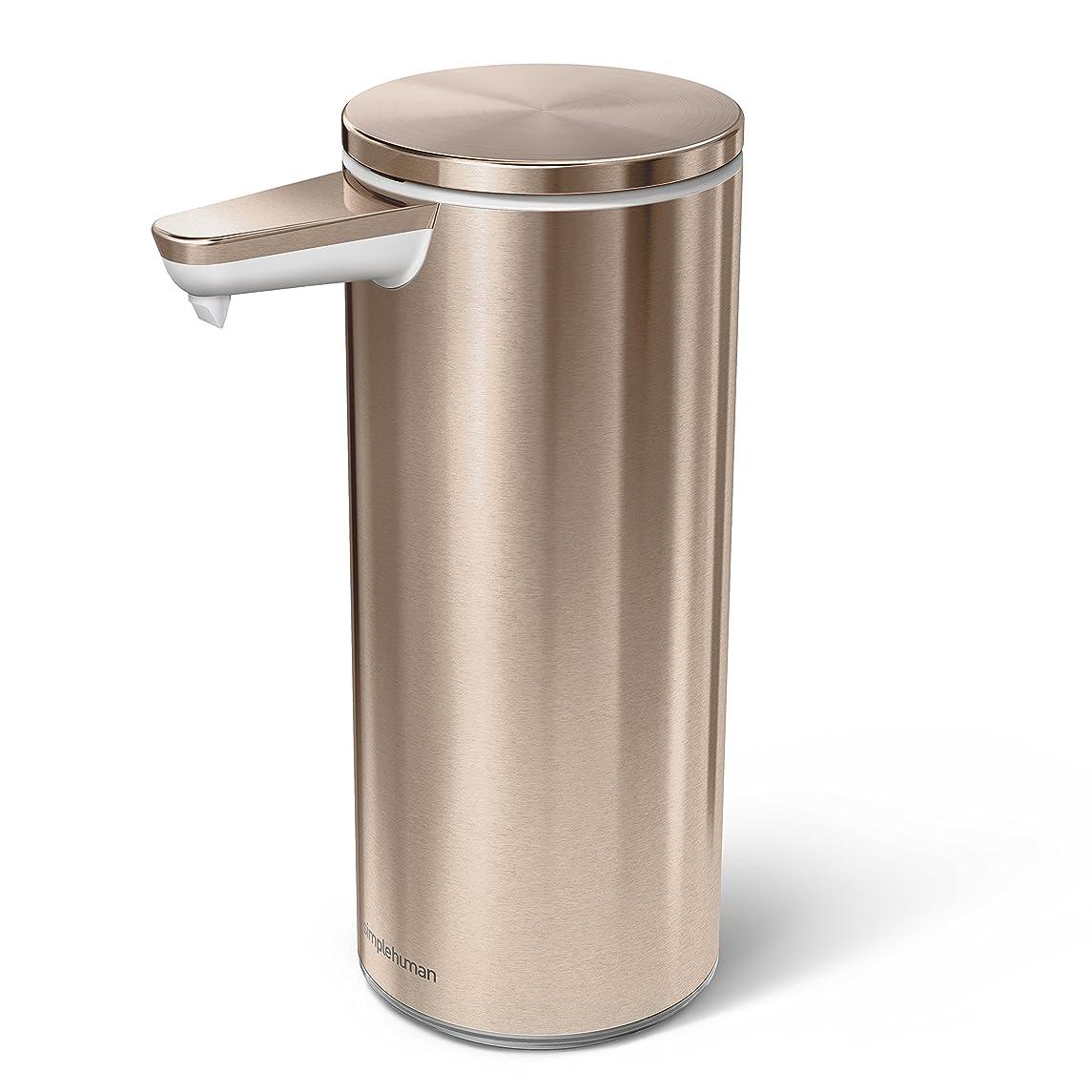 汚れる電極蒸発simplehuman センサーポンプソープディスペンサー266ml ローズゴールドステンレス ST1046