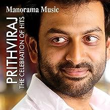 Priyankari (From