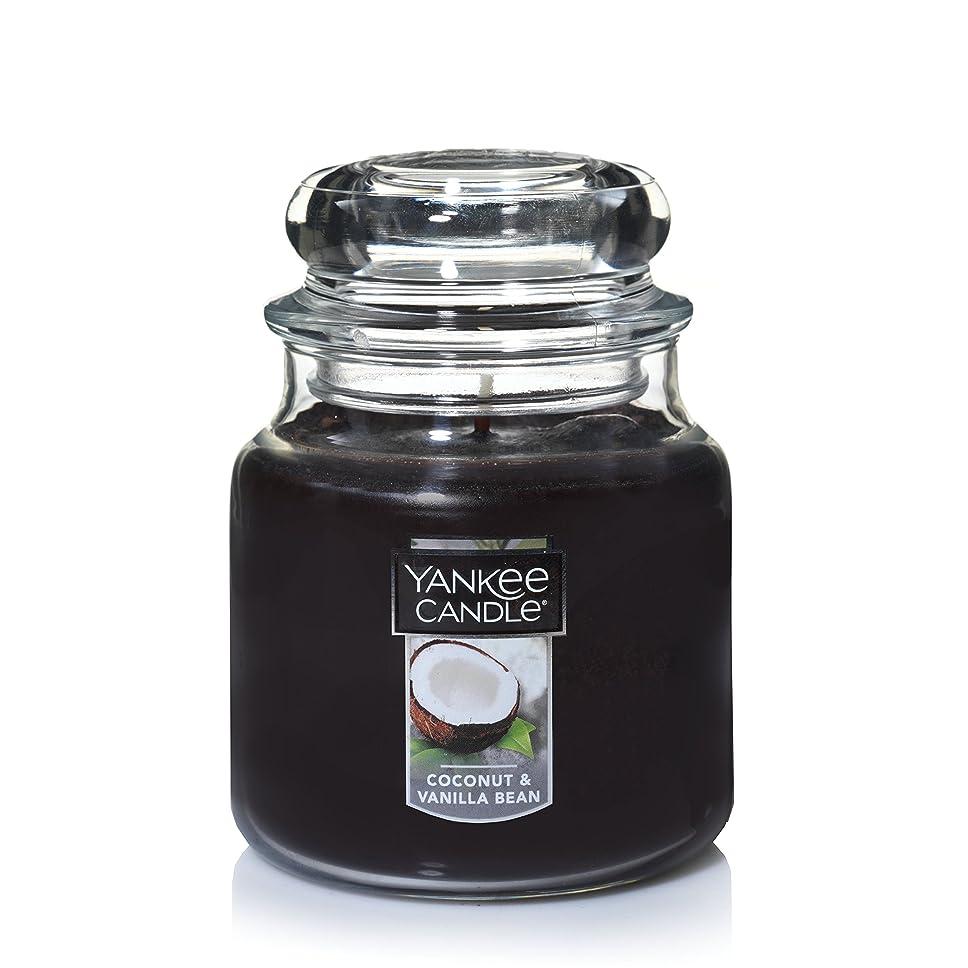 モネ閃光敗北Yankee Candle Coconut & Vanilla Bean , Food & Spice香り Medium Jar Candle ブラウン 1284531-YC