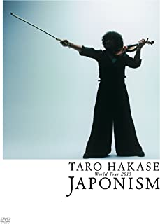 【Amazon.co.jp限定】TARO HAKASE World Tour 2013 JAPONISM(DVD)(メガジャケ付き)