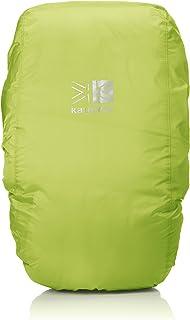 [カリマー] レインカバー sac mac raincover 50-75L/S
