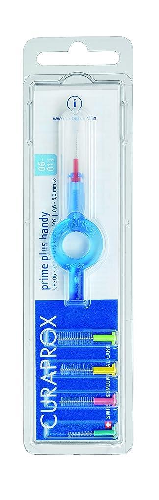 追う寝具こしょうクラプロックス 歯間ブラシ プライムプラスハンディ06-11