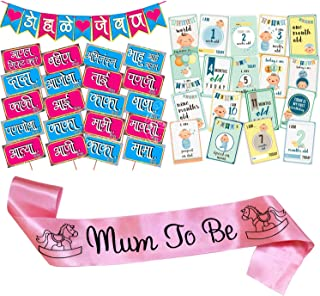 WOBBOX Colourful Marathi Baby Shower Combo of Photo Booth Party Props, Bunting Banner, Sash and Milestone Cards - Combo G