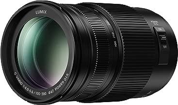 PANASONIC LUMIX G II Vario Lens, 100-300MM, MIRRORLESS Micro Four Thirds, Power O.I.S, H-FSA100300 (USA Black)