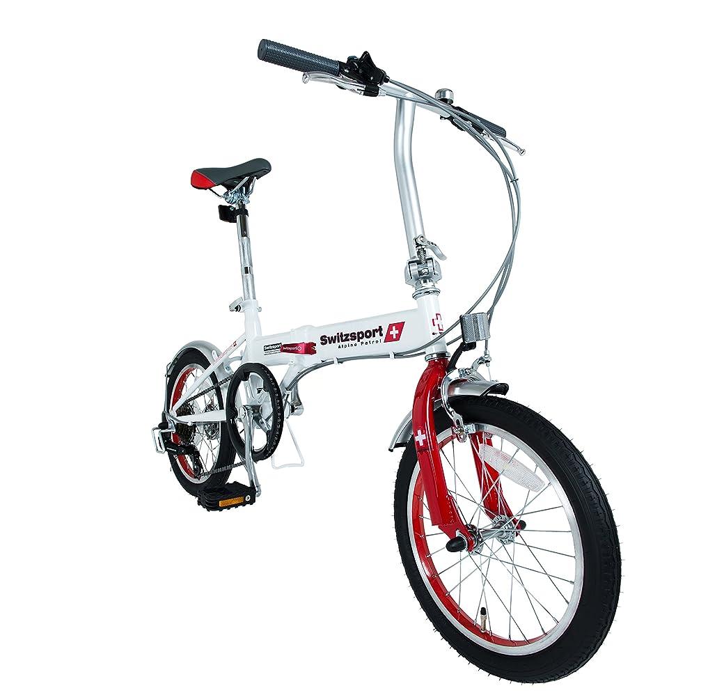 銛遠い現金VARZO-II〔バルツォII〕 16インチ ミニフォールディングバイク 【SHIMANO Tourney】 シマノ6段変速搭載 折りたたみ自転車 [チェーンホイール48T仕様] 改良型