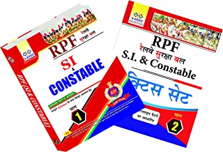 COMBO : RPF SI & Constable Book-1 : Slaves According Complete Book, Book-2 : Previous Years & Model Papers Set
