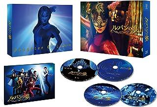 ルパンの娘 Blu-ray BOX