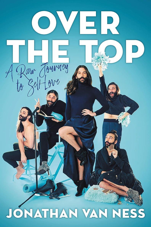 シルエットマント件名Over the Top: A Raw Journey to Self-Love (English Edition)