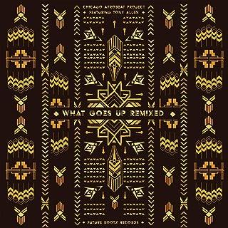 I No Know (Jose Marquez Afro-House No Go Die Remix)