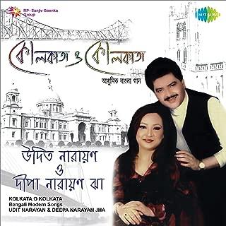 Kolkata O Kolkata