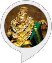 SAM (Sri Ahobila Matam) Calendar