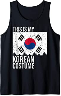 This is my South Korean Flag Costume Shirt For Halloween Tank Top