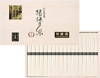 揖保の糸 そうめん ひね(古) 特級 黒帯(いぼのいと 揖保乃糸 素麺)