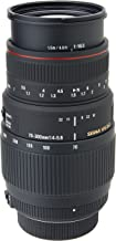 Sigma 70-300 APO DG - Objetivo para Nikon (70-300mm, f/4-5.6, Macro), Color Negro