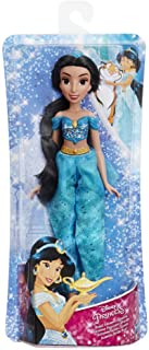 Hasbro Disney Princess Royal Shimmer Jasmine