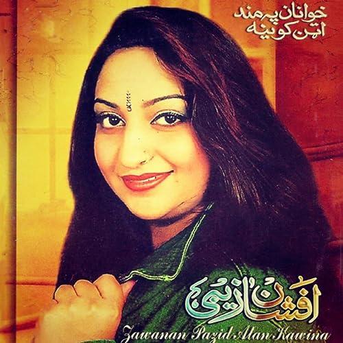 afshan zebi mp3 songs free download 2013
